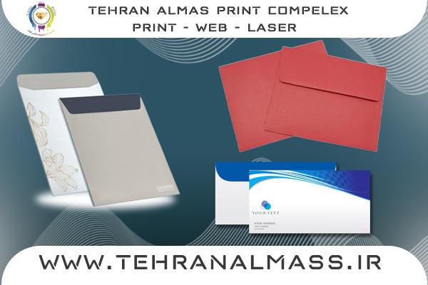 چاپ دیجیتال انواع پاکت